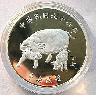 Taiwan China 2007 Year of Pig 100 Dollars 1oz Silver Coin,Proof