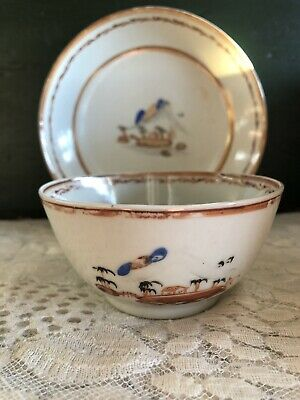 Antique Chinese Export Cup And Saucer SOFTER CERAMIC PASTE SLIGHT BRUSH STROKES