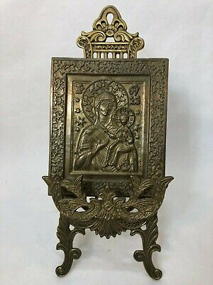 "Vintage Russian Brass Icon ""Mother of God"" w/Brass Easel Stand, 5"" x 6"" (Icon)"