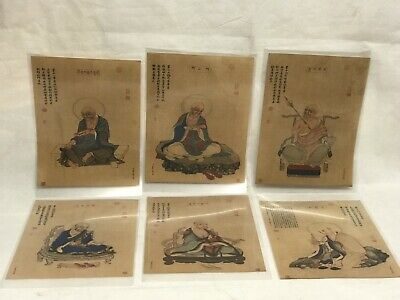 Chinese Pictures Set Of 6
