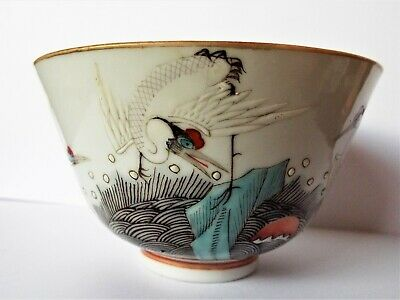 Antique Chinese Porcelain Tea Bowl Enamelled Cranes with Pearls in their Beaks.