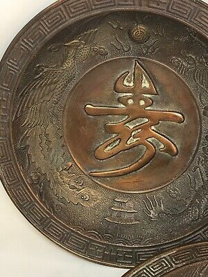 3 Vintage Antique Copper Bronze Asian Kanji Bowls Plates Dragon Phoenix Chinese