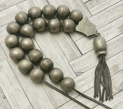 """Vintage Silver """"Baha'i"""" Worry Prayer Beads (9 Inches)"""