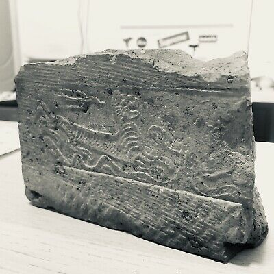 Ancient Chinese Tomb Brick with Tiger Relief,Han Dynasty  16×11×6cm  2200 years