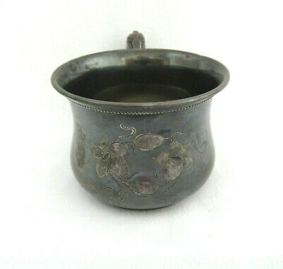 Antique Victorian 1880's Silver Plated Baby Cup ~ No Mono
