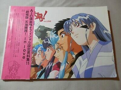 Tenchi Muyo in Love Illustrated Art Book