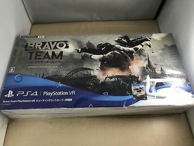 Bravo Team PlayStation VR shooting controller Included version  PS4 Japan