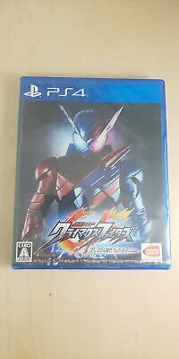 PS4 Kamen Rider Climax Fighters Premium R Sound Edition
