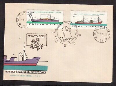 Poland 1961 First Day Cover, Polish Ship Industry !!