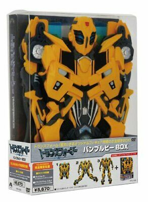 Transformers / Revenge Bumblebee Box (15,000 BOX Limited Edition) [DVD]