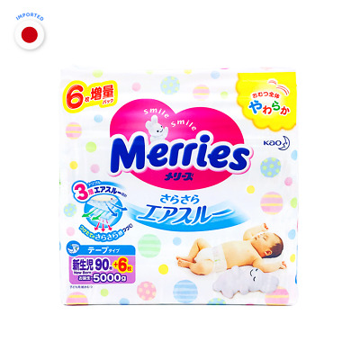 Merries Japanese premium baby nappy Size NB ( 96 pieces, tape, newborn to 5kg)