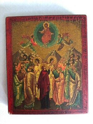 Byzantine Icon Made In Greece Wooden