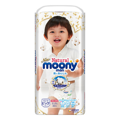 Natural Moony Japanese premium baby diaper Size XL (32 pc, Pants, 12-22 kg)