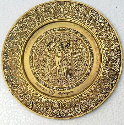VINTAGE EGYPT AIR brass PLATE Pharaoh Royal Musical Isis For Love