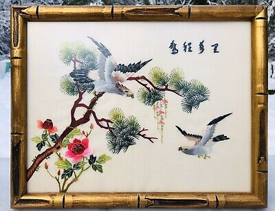 Vintage Asian Chinese silk embroidery Birds Gilded Frame Asian Decor Signed