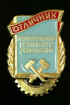 USSR Soviet Russia Enamel Badge High achiever of Technical Education #292