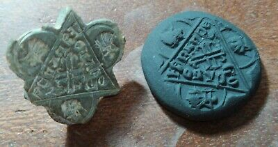 AWESOME!! MEDIEVAL BRONZE SEAL MATRIX CHRISTIAN    TEMPLARY?   27x15x13mm / 9,8g