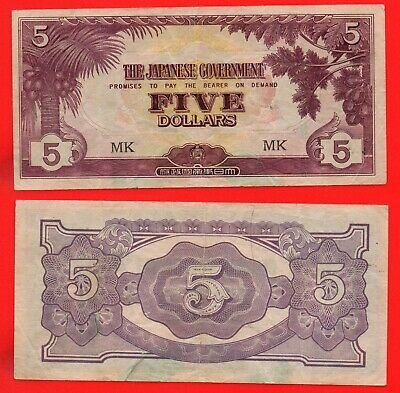 WWII Japanese occupation currency 5 dollar banknote