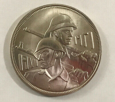 Iraq 1 dinar Golden Jubilee 50th Anniversary of Army silver coin 1971