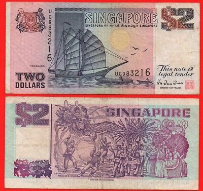 Singapore boat series 2 two dollar banknote