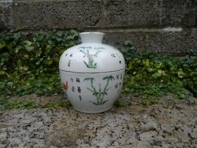 Chinese antique porcelain lidded pot - Republic period hand painted with script
