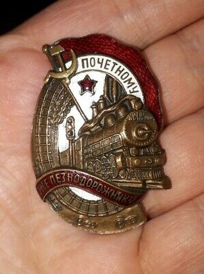 soviet award russian pin badge honorary railwayman   № 47018 bronze