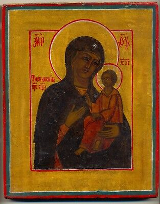 Russian  Imperial Antique Icon  Oil on Wood   (#1002a)