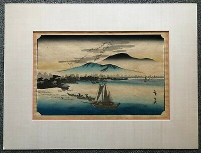 Antique Japanese Artist Hiroshige Signed?  Woodblock Print