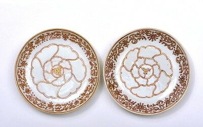 2 18C Chinese Famille Rose Gilt Coral Red Incised Porcelain Dish Plate Camellia