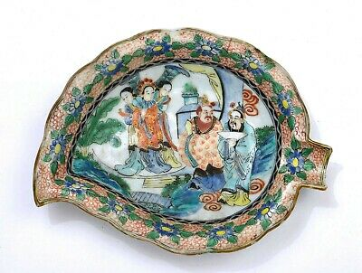 1900's Chinese Export Famille Rose Porcelain Leaf Shaped Spoon Dish Plate Figure