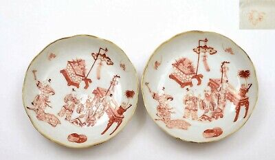 18C Chinese 2 Gilt Coral Red Famille Rose Porcelain Dish Plate Scholar Figure Mk