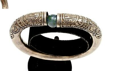 1930's Chinese Sterling Silver Bangle Bracelet Calligraphy Hardstone Bead Marked