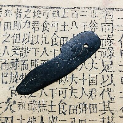 Chinese Ancient Bronze Knife  OF LIAO DYNASTY