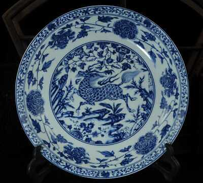 china old Blue and white porcelain hand-painted kirin plate /qianlong mark Bb02