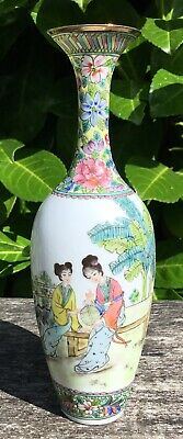 "Old Vintage 20th Century Chinese Handpainted Signed Porcelain Vase 6.75"" Tall"