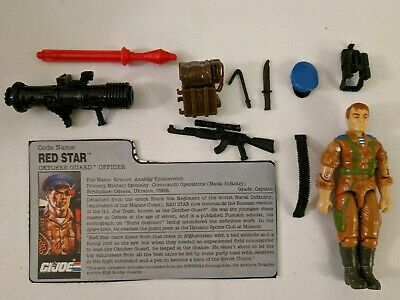 v2 Comic 2-Pack Exclusive 100/% CMP RED STAR 2008 Oktober Guard Officer