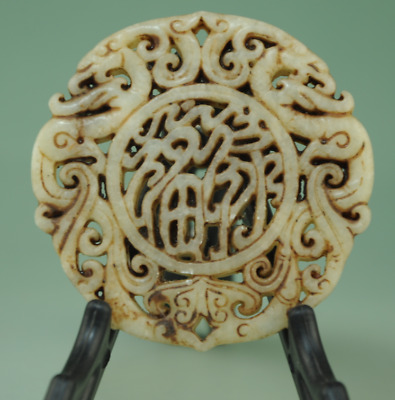 "Rare China old jade hand carved ""福寿"" dragon Statue amulet antique pendant 0309J"