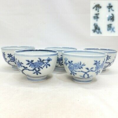E609: Real old Chinese KOSOMETSUKE blue-and-white porcelain five tea cups