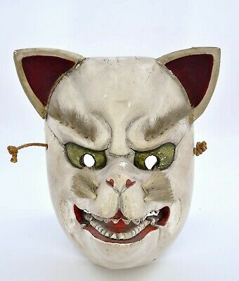 1900's Japanese Theater Lacquer Wood Noh Mask Fox Kitsune - AS IS