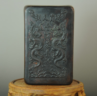 china old hand-made copper Hand carving dragon statue Chinese ink box Bb01J