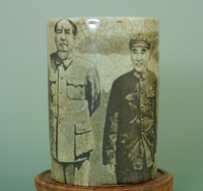 china old piece of porcelain hand-made Chairman Mao antique brush pot Cb01J