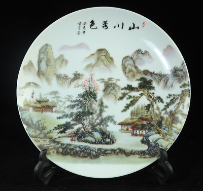 china famille-rose porcelain hand painted landscape dish /qianlong mark Cb01J