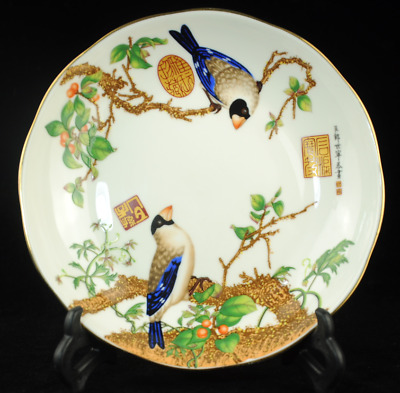 Old Famille-rose porcelain Handwork bird gold drawing dish Qian Long Qing /Db02J