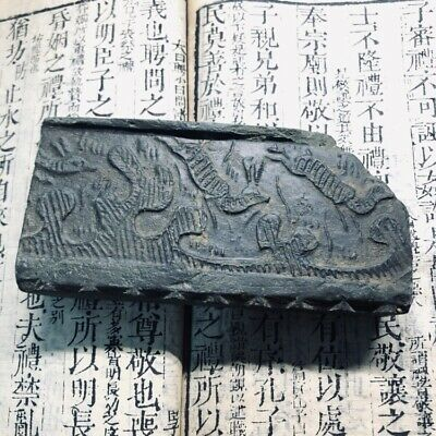 Ancient Chinese ANTIQUE Tomb Brick with Running Deer  RELIEF Han Dynasty