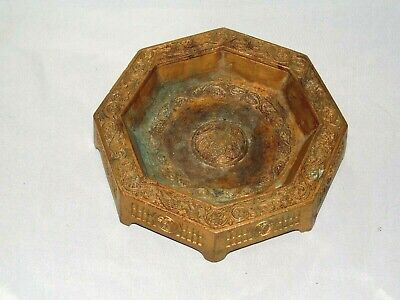 Vintage Pre-Owned Heavy Ornate Solid Cast Brass Footed Candle Holder, Ashtray