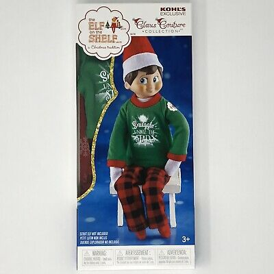 ELF ON THE SHELF CLAUS COUTURE CLOTHES STARRY NIGHT PAJAMAS PJs