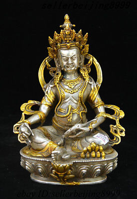 "8"" Tibetan Buddhism Temple Silver Gilt Yellow Jambhala Wealth God Buddhas Statue"