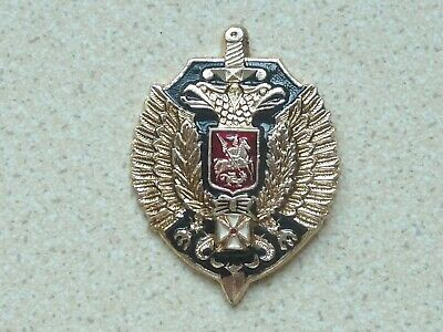 Russia Army Badge