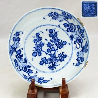E704: High class Chinese old FINE blue-and-white porcelain plate of KOSOMETSUKE