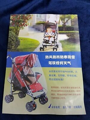 Umbrella stroller rain cover baby toddler Universal clear